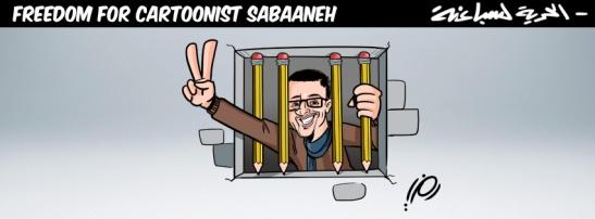 Free Sabaaaneh