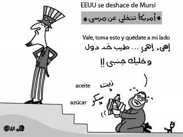 Abdala_Masry al yaum_04.07.13 copie