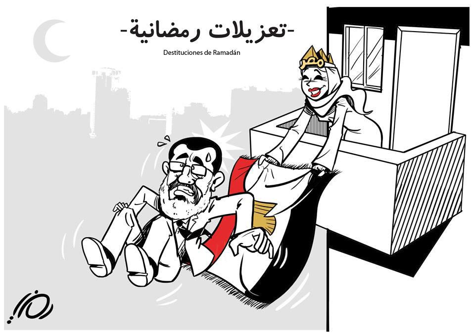Ramzy Tawil copie