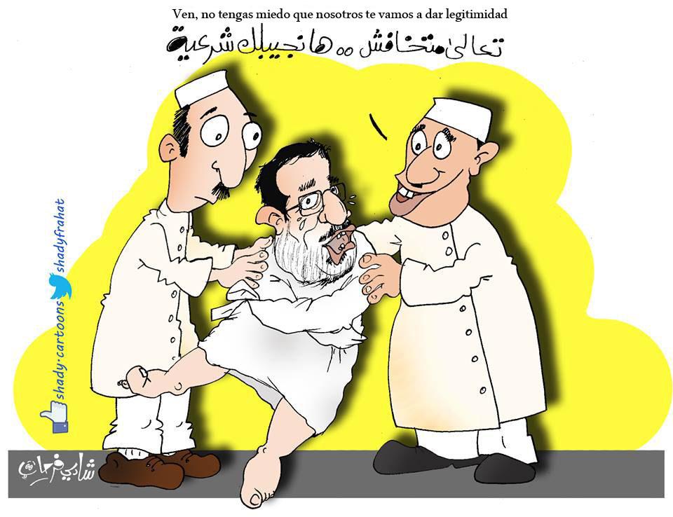 shadi farhat copie copy