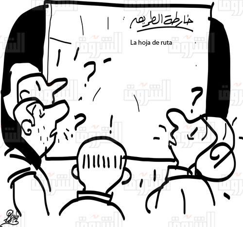 walid-taher_shuruq copie